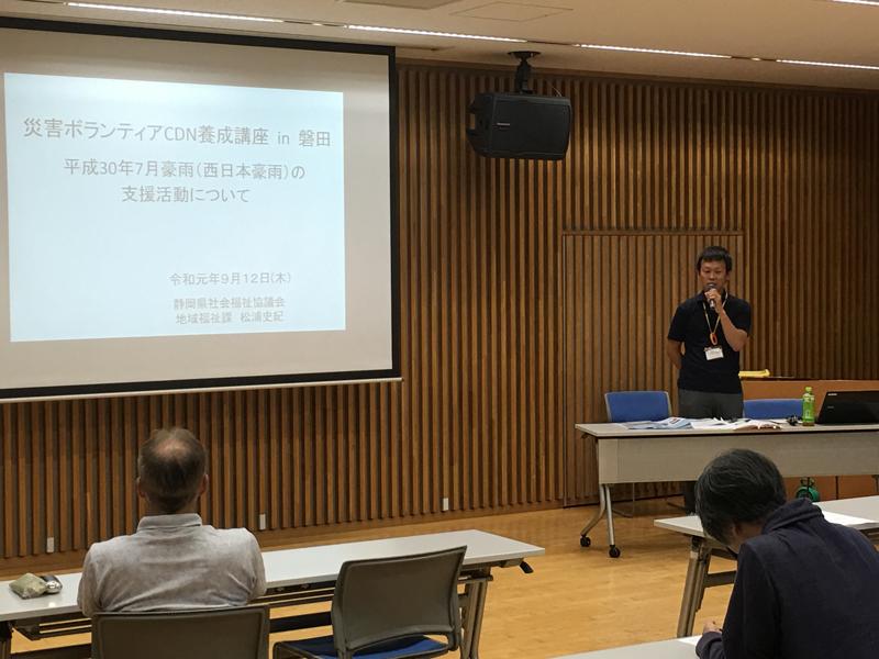 ボランティア団体支援・講座の写真