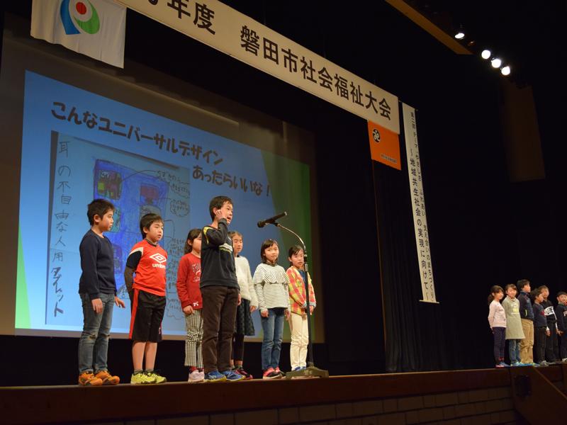 子どもたちの発表写真