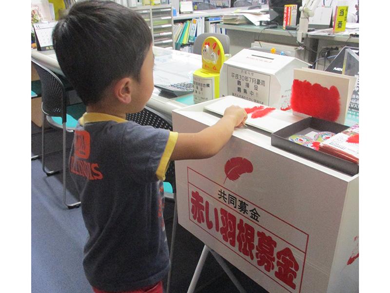 募金をしている子供の写真