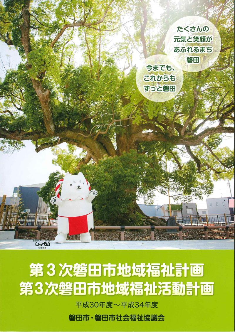 しっぺいと楠の写真
